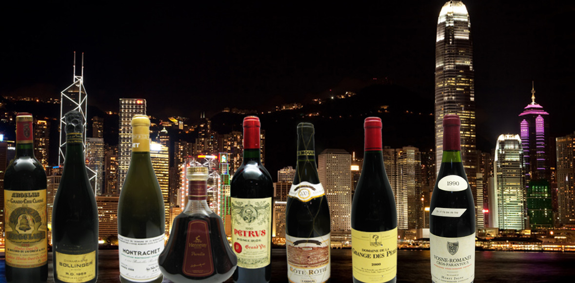 Vente on-line Hong Kong Wine Fair - Novembre 2012