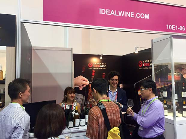 Prowein-Singapour
